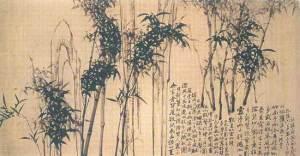 zhengbambu